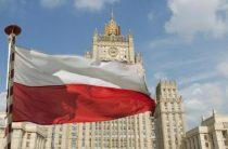 Польша обиделась на высылку Глембоцкого