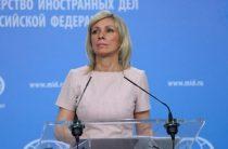 Российскому дипломату угрожали ветераны АТО