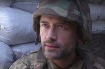 «Крепостная армия»: воюющий на стороне Киева актер Пашинин раскритиковал ВСУ