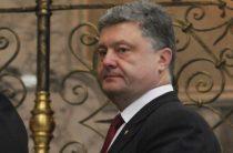 Порошенко пригрозил Украине потерей государственности: страны «просто не станет»