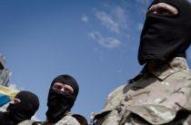Нацистам «Азова» не достанется денег США
