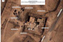 Минобороны разоблачило спецназ США на позициях ИГ в Сирии