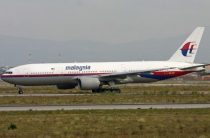 Не наша ракета: Минобороны и Кремль опровергли доклад по MH17