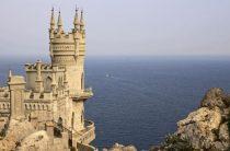 Волкер потребовал жестче карать за посещение Крыма