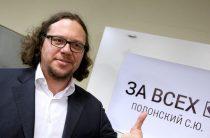 План «Б» Навального: после отказа ЦИК — дорога в Страсбург
