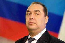 Пресс-служба Плотницкого нашла его на совещании в Луганске