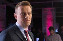 Верховный суд отказал Навальному