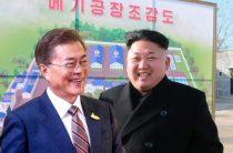 Ким Чен Ын пригласил в гости президента Южной Кореи
