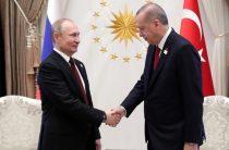 Путин и Эрдоган обсудили все: от туризма до отравления Скрипаля