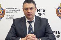 Нового и.о. главы ЛНР Пасечника на Украине назвали российским шпионом