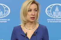 Захарова иронично прокомментировала заявление о «российском вмешательстве» в каталонский референдум