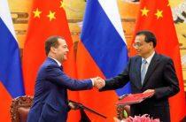 Москва уговорила Пекин отказаться от доллара