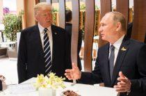 Встреча Путина и Трампа сорвалась