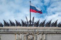 Все на пользу России: ситуация в мире в 2020 году кардинально изменится