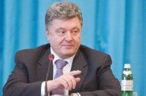 Украина получила безвиз с ЕС с помощью Бога