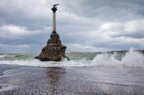Киев возмутился российским Севастополем в британском журнале