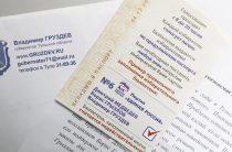 Груздев призывает голосовать на выборах единственно «действительным» способом