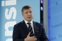 «Нафтогаз» пожаловался на сделку с «Газпромом»