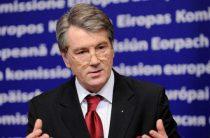 На Украине раскрыли правду об отравлении Ющенко