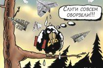 Новая раса господ: как у депутата Сибагатуллина слуги-журналисты появились