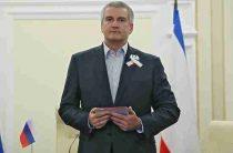 Аксенов пояснил американцам, чей Крым