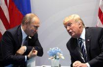 Политолог предрек исход саммита Путин — Трамп: США не признают Крым