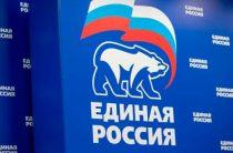 «Единая Россия» слышит просьбы людей