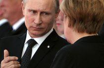 Путин, Меркель и Олланд обсуждали ситуацию в Донбассе
