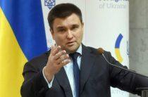 В России оценили надежды бывшего главы МИД Украины на крымчан