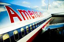«Переосмыслить» поездку в Россию: зачем Госдеп пугает американских туристов «харрасментом»