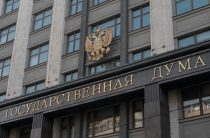 Ситуация безвыходная: в Госдуме отреагировали на предложение Украины по газу