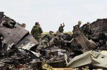 Путин пояснил, когда РФ признает выводы следствия по MH17