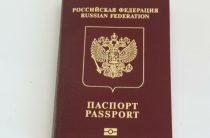 Путин упростил получение гражданства России для украинцев