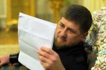 Кадыров оценил «подарок» США в виде санкций по «списку Магницкого»