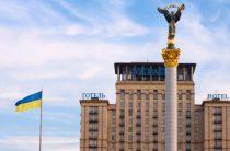 В Крыму ответили Украине на протест из-за Путина