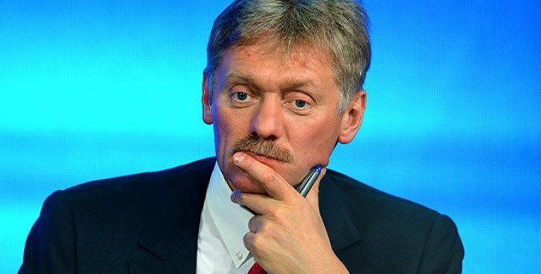 Песков сделал новое заявление