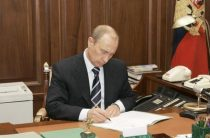 Нового посла России назначили на Мальдивах
