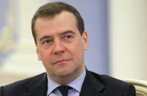 Медведев встретился с Нетаньяху