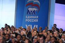 Лига Севера будет работать с Единой Россией