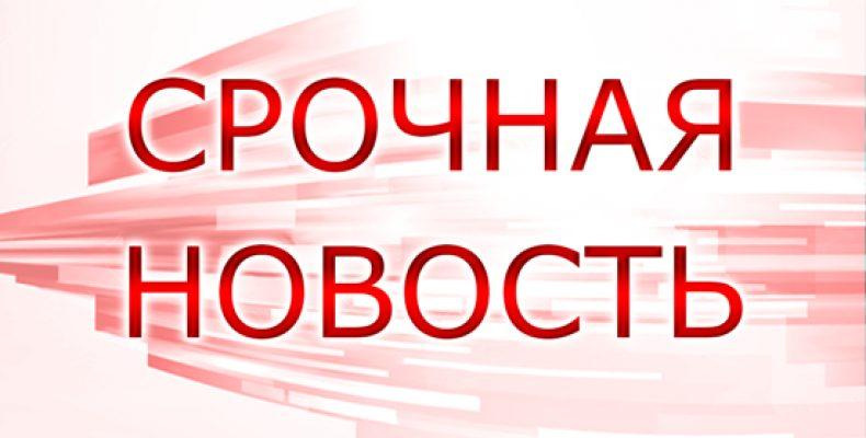 США обвинили Пригожина и еще 12 россиян во вмешательстве в выборы