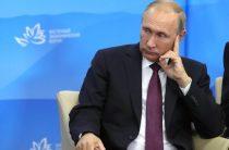 Путин предложил «задобрить» Ким Чен Ына