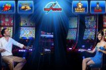 Новые предложения от казино Вулкан