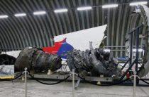 Россию официально обвинили в крушении MH17
