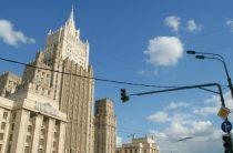Словакия лишилась дипломата в России