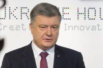 Соцсети обсуждают наезд кортежа Порошенко на пенсионера: «Начал давить граждан лично»