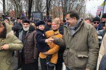 Генпрокуратура Украины назвала статьи, по которым хочет привлечь Саакашвили