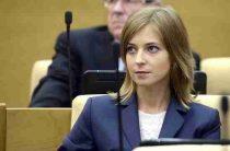 Поклонская призналась в любви к запрещенному на Украине сериалу «Сваты»