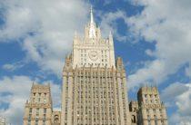 Россия выдвинула ультиматум «нормандской четверке»