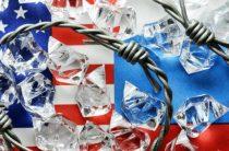 США выманивают россиян за границу