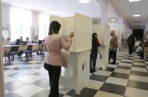 Совфед назначил президентские выборы на 18 марта 2018 года